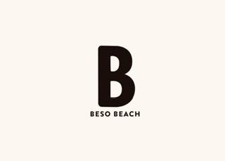 Beso Tulum Beach